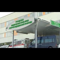 Минской областной клинической больницы отзывы