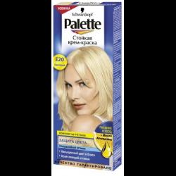 покрасит ли палет е20 темные волосы