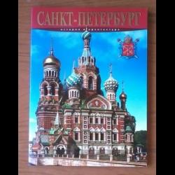 Книги об истории петербурга