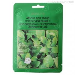 Маски для лица с зелёным чаем