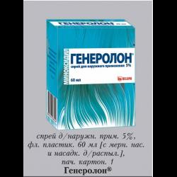 Маски для волос против выпадения из масел