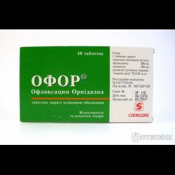 препарат офор инструкция - фото 5