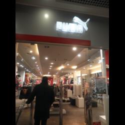 bcc9b4d88f78 Отзыв о Магазин Puma (Украина, Днепропетровск)   Качественная ...