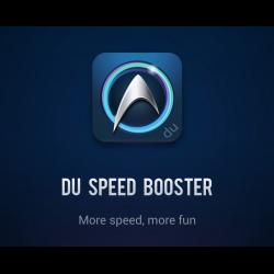 Du speed booster отзывы