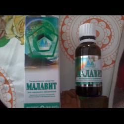 Малавит инструкция по применению лечение насморка.