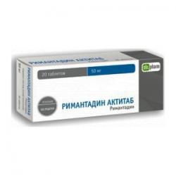 отзывы римантадин актитаб таблетки инструкция по применению - фото 3