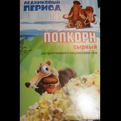 Производство одноразовой бумажной посуды украина
