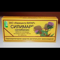 Силимар Таблетки Инструкция По Применению - фото 6