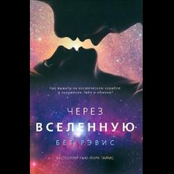 Фантастика фэнтези книги русская