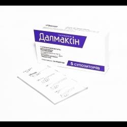далмаксин свечи инструкция по применению цена - фото 2