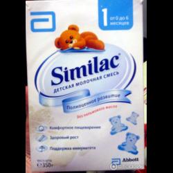Отзывы о Детская молочная смесь Similac - Otzovik com