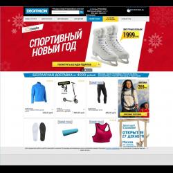 Отзывы о Decathlon.ru - интернет-магазин товаров для спорта и отдыха 756261f2b67
