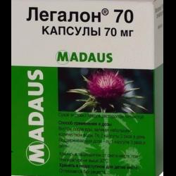 Легалон 140 Инструкция Цена В Одессе - фото 7