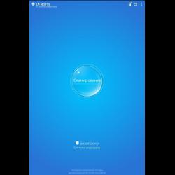 Cm security для андроид отзывы