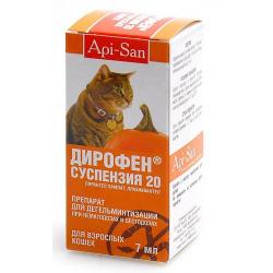 таблетки от глистов дирофен для кошек инструкция - фото 10