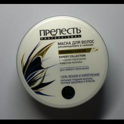 Маска для волос прелесть professional кератинотерапия