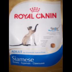 роял канин для сиамских Royal Canin