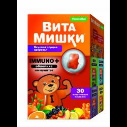 витамины витамишки для детей инструкция