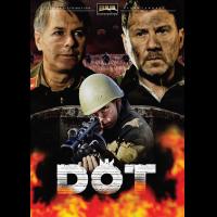 Дот Фильм 2009 Скачать Торрент - фото 4