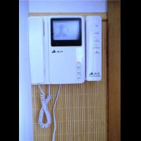 видеодомофон китайский инструкция - фото 8