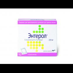 Инструкция по применению энтерол 250 мг порошок.