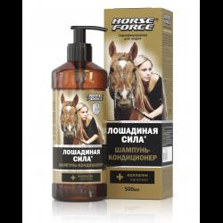 Лошадиная сила шампунь для роста волос отзывы