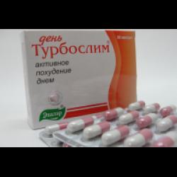 Таблетки для похудения беларусь