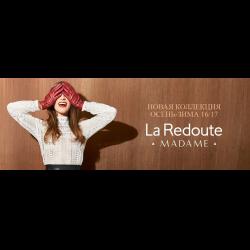 Отзывы о Laredoute.ru - интернет-магазин одежды из Франции 2304e2f22d3