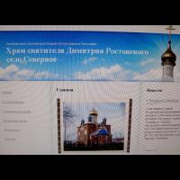 Бесплатный хостинг православных vpn сервер для домашнего пк
