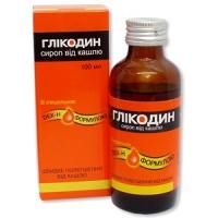 гликодин сироп инструкция отзывы цена