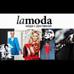 a845b0a28820 Отзывы о Lamoda.ua - интернет-магазин одежды и обуви