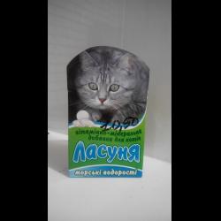 Какой влажный корм для кастрированных котов лучше
