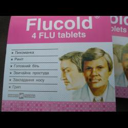 флюколд 4 таблетки инструкция по применению - фото 6