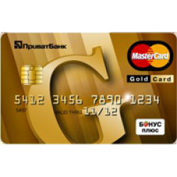 Оформить дебетовые карты в москве приватбанк потребительский кредит в сбербанке по зарплатной карте