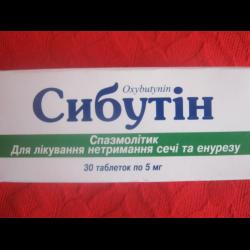 Сибутин Таблетки Инструкция Курс Лечения - фото 9
