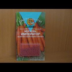 грядка лентяя семена отзывы брендом Sivera