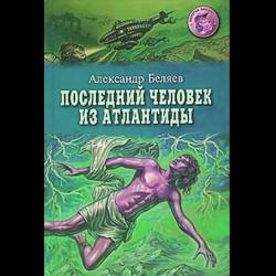 Серии книг жанр фантастика