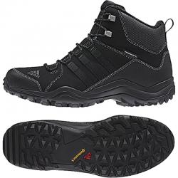 65b3ffd7 Отзывы о Мужские кроссовки Adidas