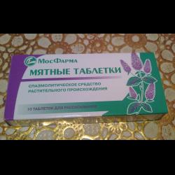 Препараты от тошноты при беременности