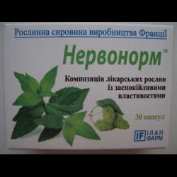 нервонорм таблетки инструкция