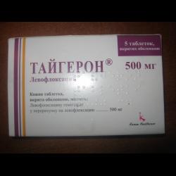 тайгерон 500 инструкция таблетки отзывы - фото 8