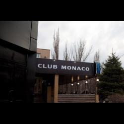 Otzyvy O Nochnoj Klub Monako Ukraina Krivoj Rog