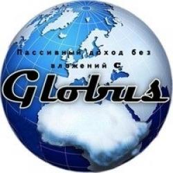 Скачать бесплатно приложение глобус