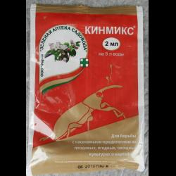 Кинмикс-инсектицид Инструкция - фото 5