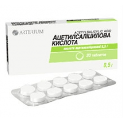 ацетиловая кислота от чего помогает от аллергии