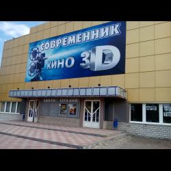 музей пушкина на кропоткинской стоимость билетов