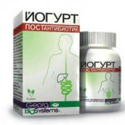 Йогурт Baby Postantibiotik Инструкция - фото 6