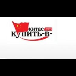 Отзывы о Купить-в-Китае.рф - интернет-магазин товаров из Китая 1fffaf9b42c