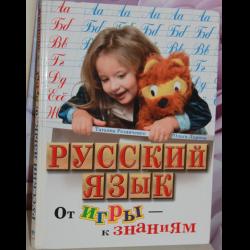 Резниченко и ларина книга