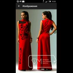 Фабрика моды отзывы и фото